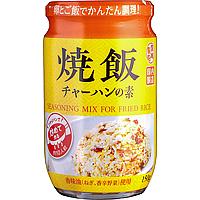 業務スーパー焼飯チャーハンの素