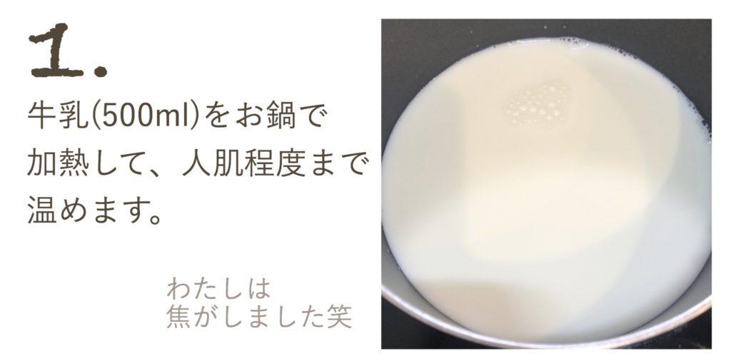 カッテージチーズ 牛乳レモン汁 作り方 レシピ