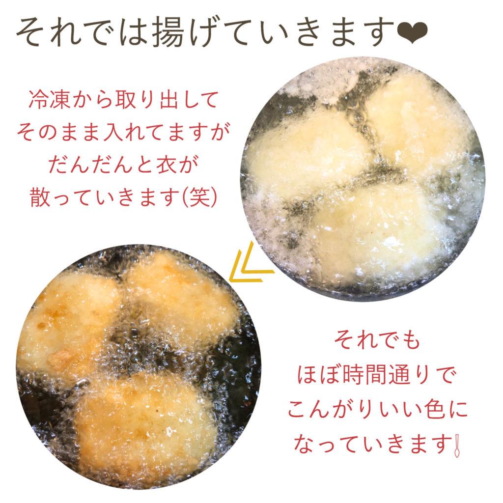 業務スーパー購入品 プリプリえびカツ 冷凍