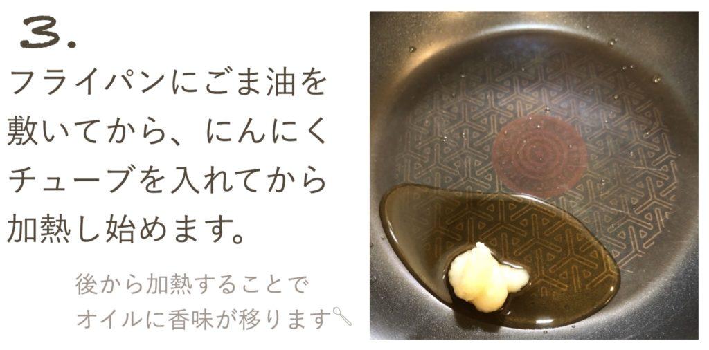 伝説のすた丼屋 すた丼 再現レシピ 作り方 SUTADONYA