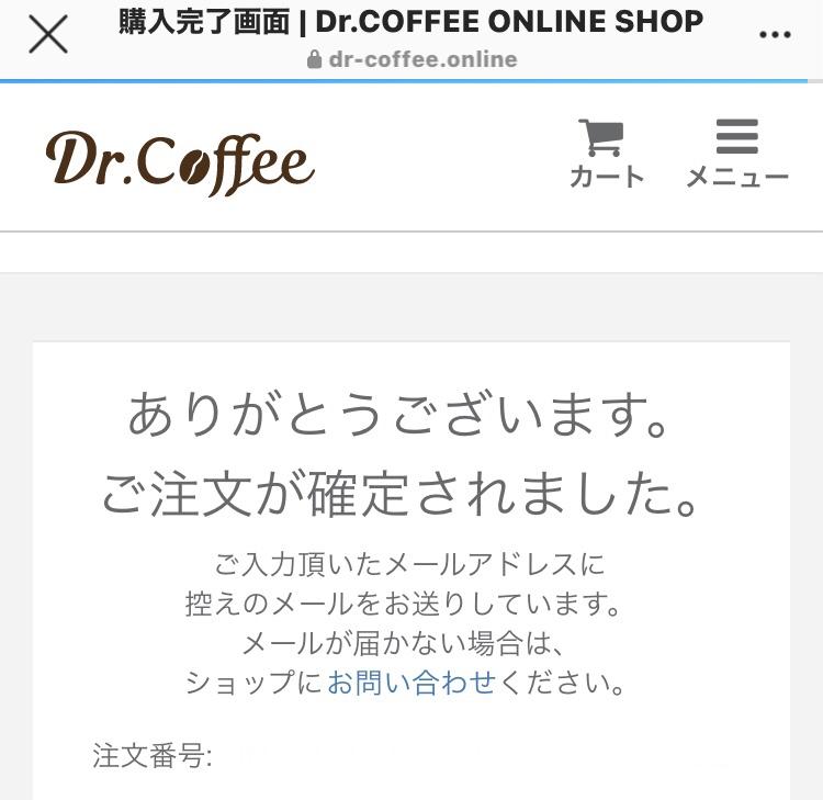 ドクターコーヒー ダイエットコーヒー Dr.coffee Dr.Coffee 重盛さと美 コーヒーダイエット チャコールコーヒー 炭コーヒー 注文