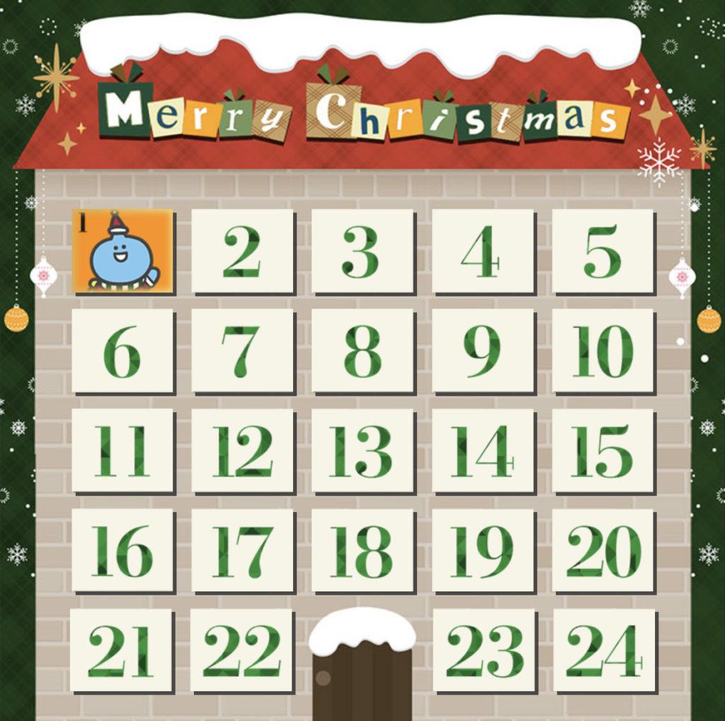 アメフリ amefri ポイントサイト クリスマスイベント アドベント アドベントカレンダー 日替わりミッション ボーナスポイント オーナメント