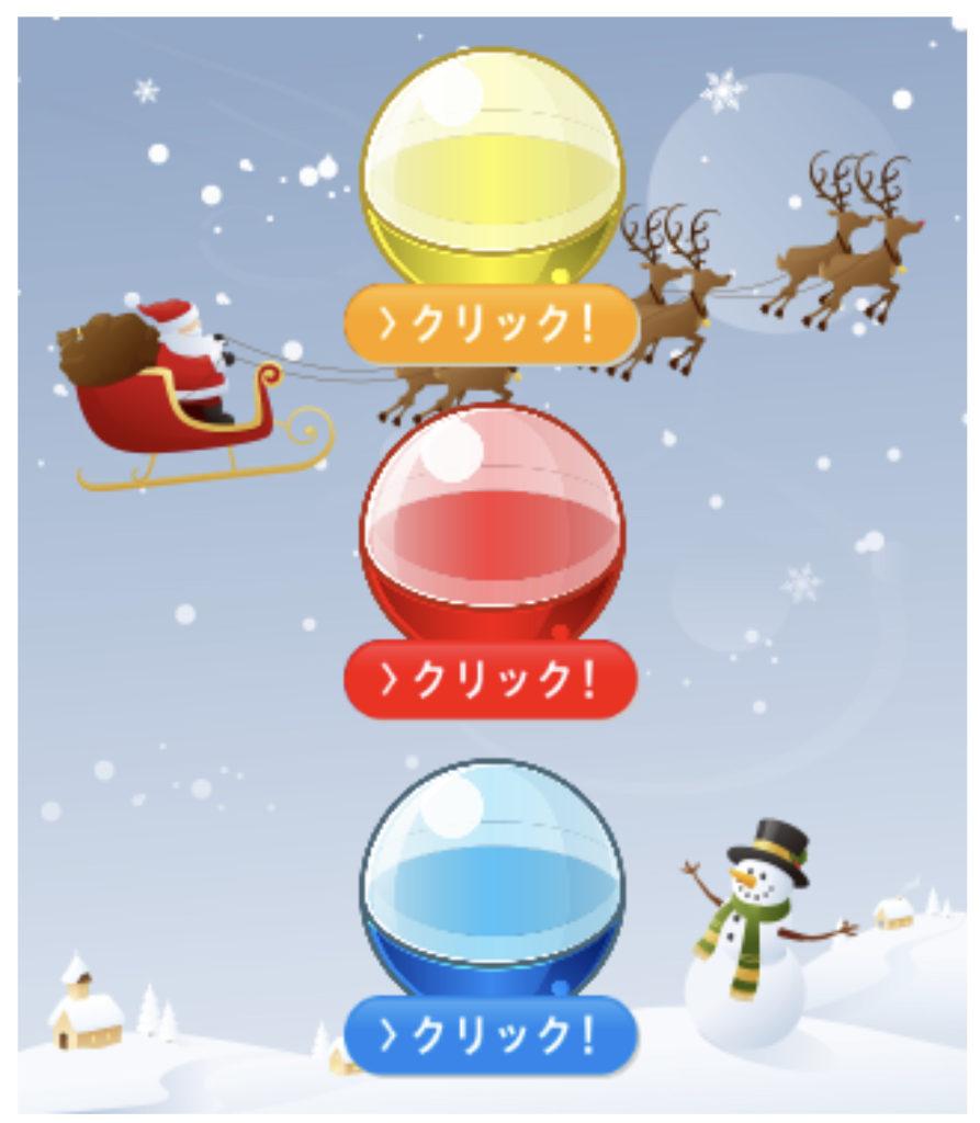 アメフリ amefri ポイントサイト クリスマスイベント アドベント アドベントカレンダー 日替わりミッション ボーナスポイント 無料ガチャ